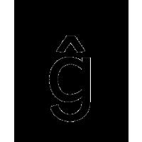 Glyph 231