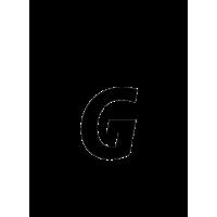 Glyph 267