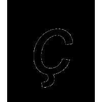 Glyph 52