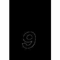 Glyph 717