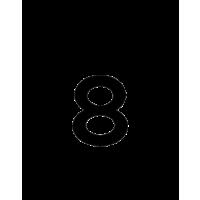 Glyph 591
