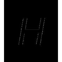 Glyph 12
