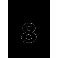 Glyph 581