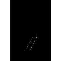 Glyph 710