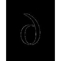 Glyph 578