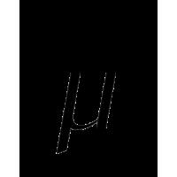 Glyph 579