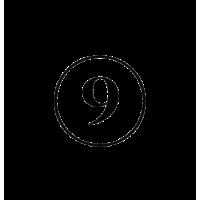 Glyph 892