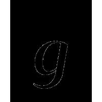Glyph 139