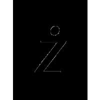 Glyph 281