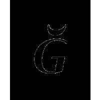 Glyph 345