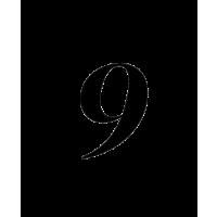 Glyph 521