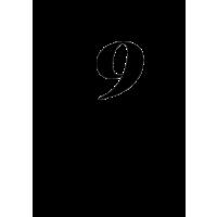 Glyph 662