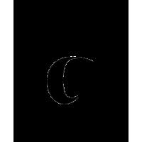 Glyph 150