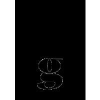 Glyph 473