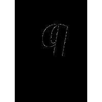 Glyph 456