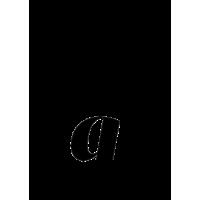 Glyph 467