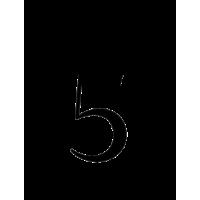 Glyph 535