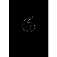 Glyph 693