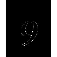 Glyph 539