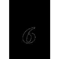 Glyph 703
