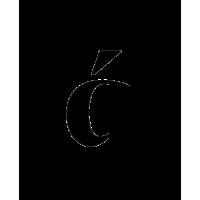 Glyph 182