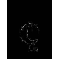 Glyph 206