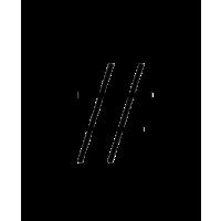 Glyph 529