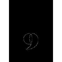 Glyph 679