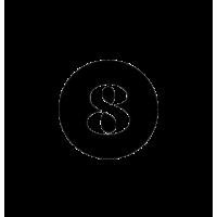 Glyph 901