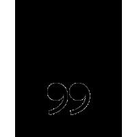 Glyph 611