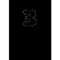 Glyph 668