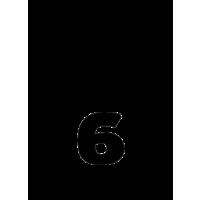 Glyph 688
