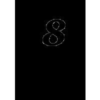 Glyph 661