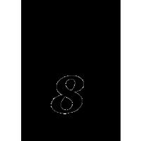Glyph 678