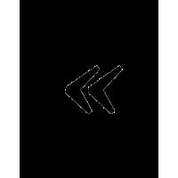 Glyph 723