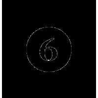 Glyph 899