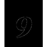 Glyph 550