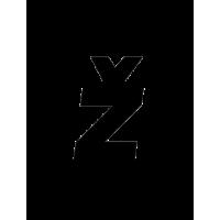 Glyph 289