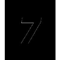 Glyph 342