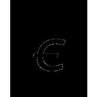 Glyph 561