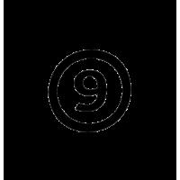 Glyph 840