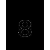 Glyph 571