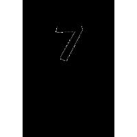 Glyph 672