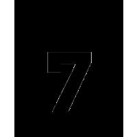 Glyph 352