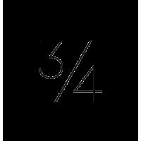 Glyph 460