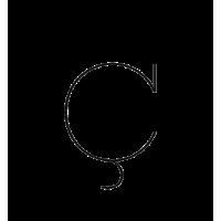 Glyph 51