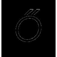 Glyph 96