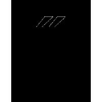 Glyph 485