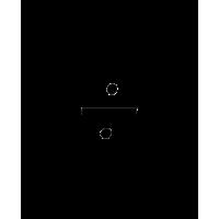 Glyph 520
