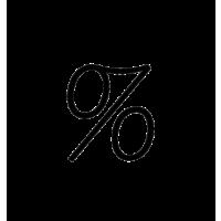 Glyph 670